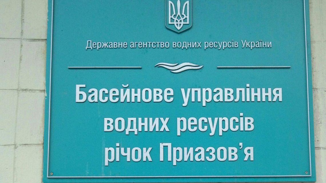 Приведення водогосподарських об'єктів  БУВР річок Приазов'я до єдиного корпоративного стилю