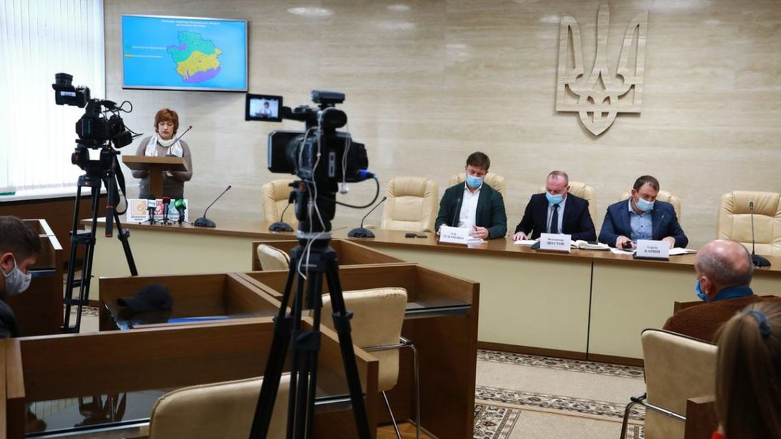 Засідання круглого столу на тему: «Стан та проблемні питання водних ресурсів Запорізької області»